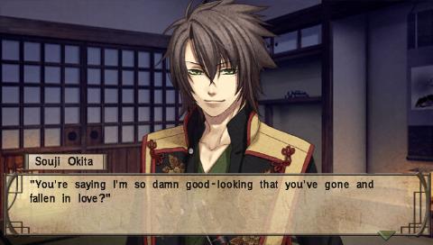 Okita Souji Hakuouki Demon of the Fleeting Blossom screen shot