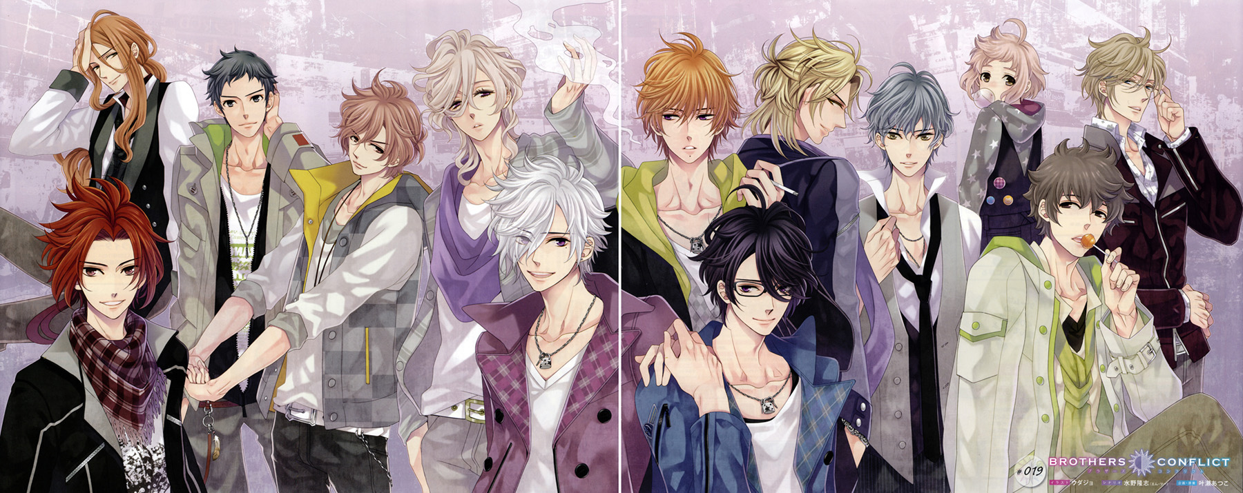 Brothers Conflict anim...