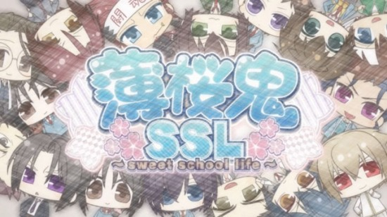 SSL OP 4