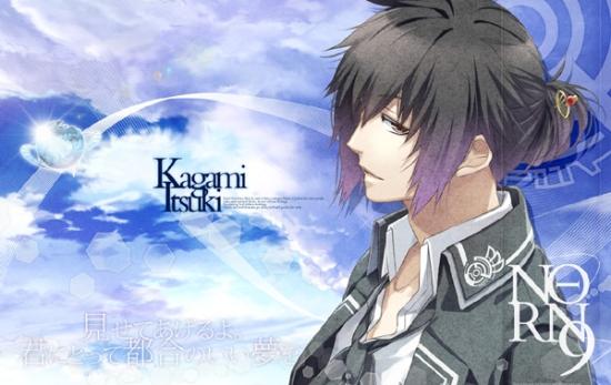 Norn9_Kagami_Itsuki