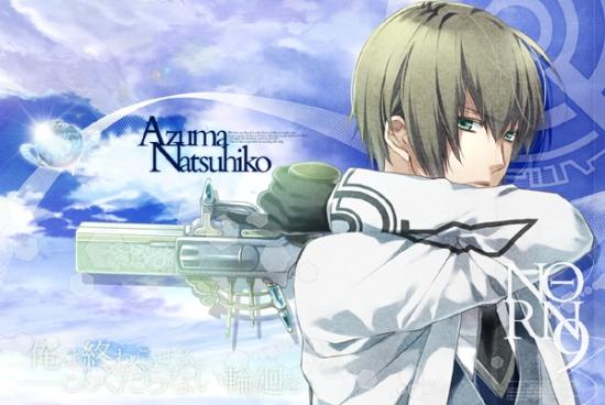 Norn9_Azuma_Natsuhiko