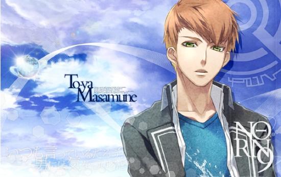 Norn9_Masamune_Tooya