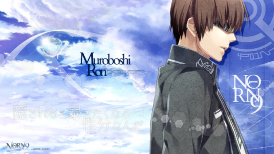 Norn9_Muroboshi_Ron