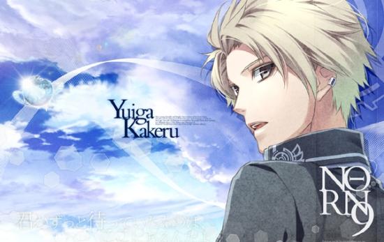 Norn9_YuigaKakeru