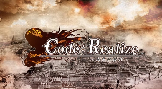 Code Realize cover