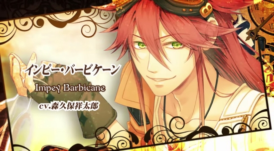 Impey Cover