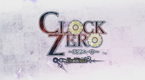 Clock Zero Ex Time Cover