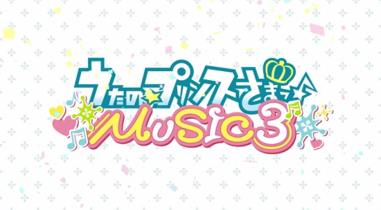 UtaPri MUSIC 3 Cover