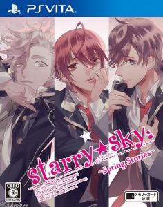 ps-vita-starry-sky